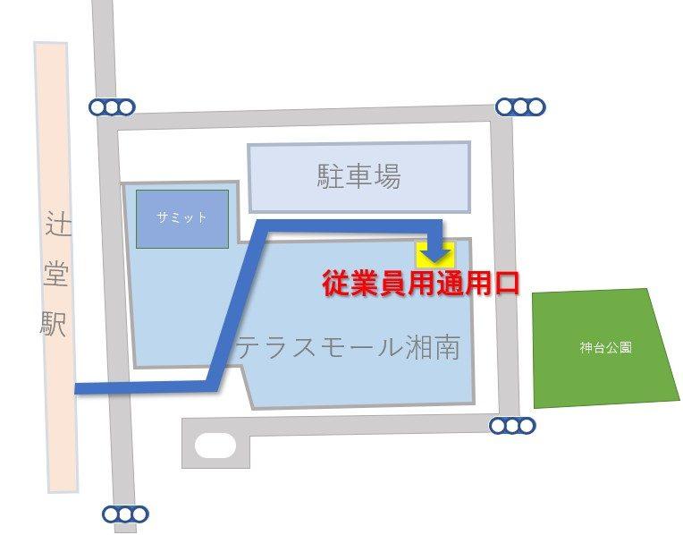 臨時入り口の地図